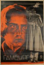 Movie Poster Hamburg