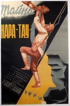 Movie Poster Secret of Kara Tau