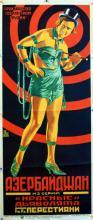 Movie Poster Azerbaijan