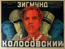 Movie Poster Zigmund Kolosovsky