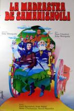 Movie Poster The Stepmother Samanishvili