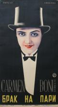 Movie Poster Love's Carnival