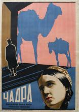 Movie Poster Chadra (Burkha)