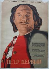 Movie Poster Peter the Great