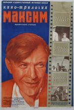 Movie Poster Maxim