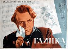 Movie Poster Glinka