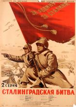 Movie Poster Battle of Stalingrad WWII