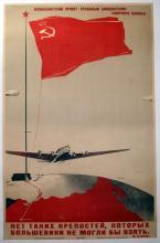 Propaganda Poster Bolshevist Greeting to the Conquerors of the North Pole