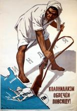 Propaganda Poster Colonialism is Doomed Everywhere!