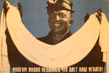Propaganda Poster Many Don't Know What Our Coal Gives!