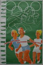 Sport Poster Olympic Spring