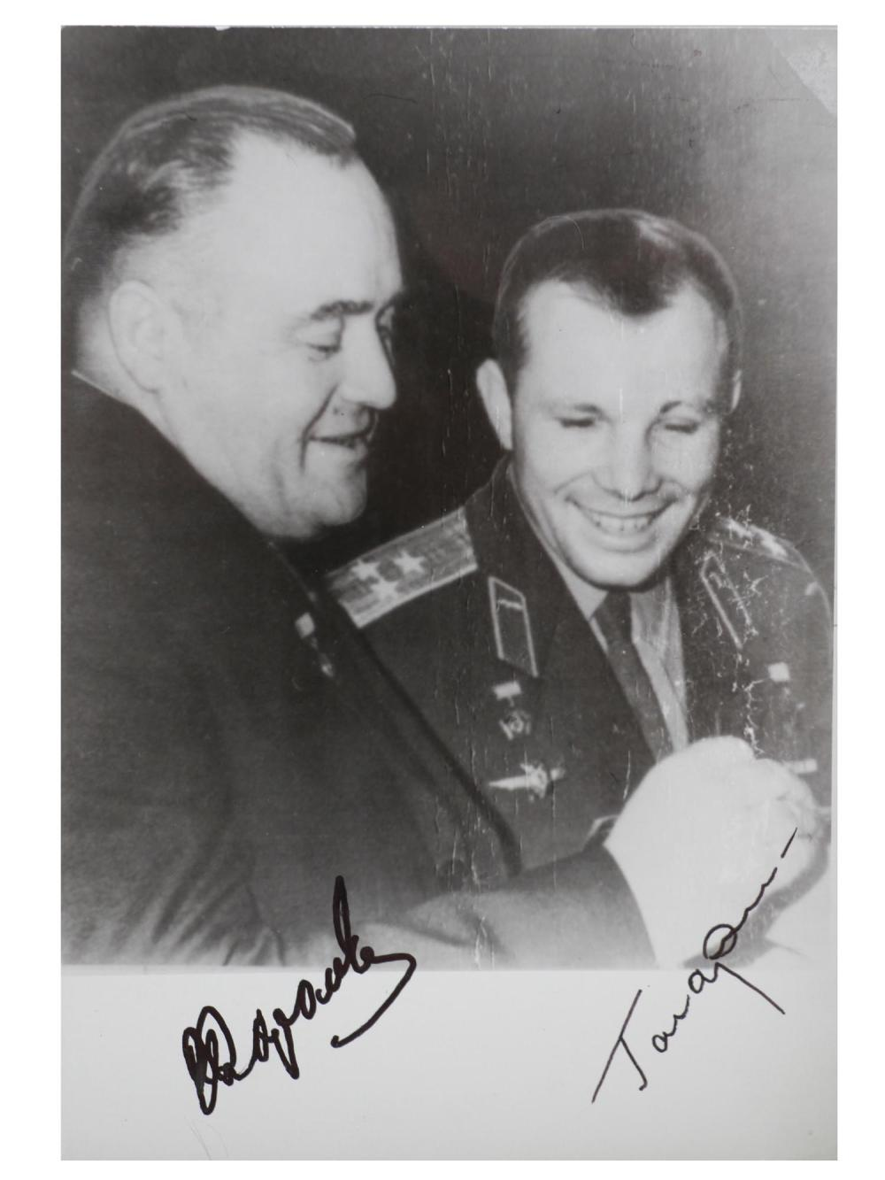 A SOVIET SIGNED PHOTOGRAPH OF KOROLEV AND GAGARIN