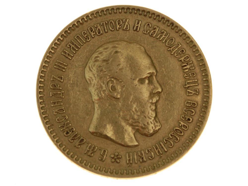 AN ANTIQUE RUSSIAN ALEXANDER III 1889 5 GOLD RUBLES