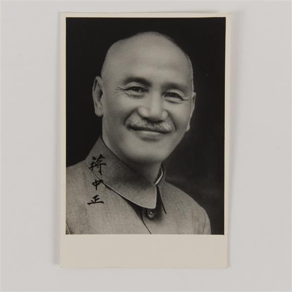 Chiang Kai-Shek signed letter; 1961.