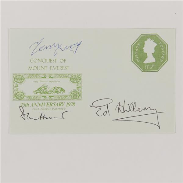 Sir Edmund Hillary, Tenzig Norgay, & Sir John Hunt signatures; 1953.