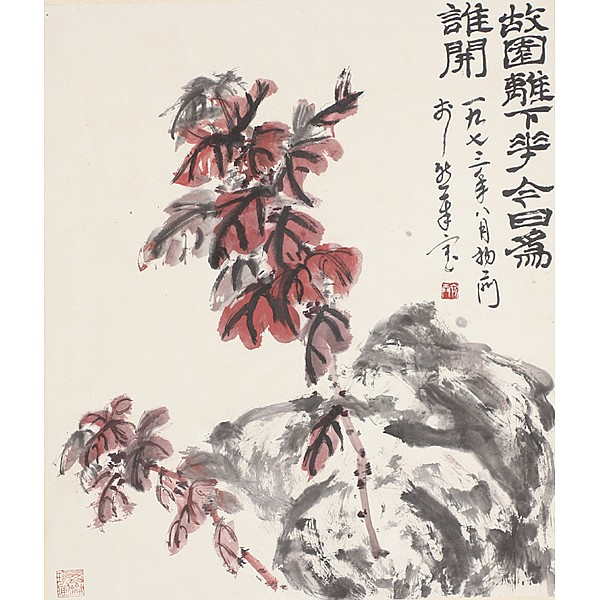 Lai Chusheng (Chinese, 1902-1975), red flowers traditional ink watercolor scroll.