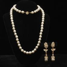 Miriam Haskell faux Baroque pearl and gold tone bead necklace with pave crystal and faux pearl drop earrings.