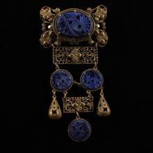 Czech Art Deco Brass Filigree Deep Blue Lapis Pierce Carved Peking Glass Medallion Drop Brooch Pin