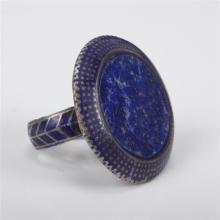 Blue Enamel & Lapis Afghan Tribal Silver Ring.