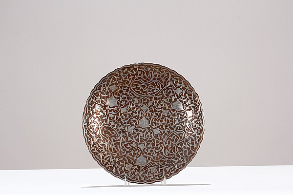 Middle eastern copper tray with sterling silver overlay.
