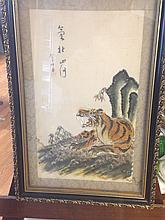 Signed Vintage Chinese Shell Art on Silk