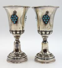 Pair of Judaica Sterling & Turquoise Kiddish Cups