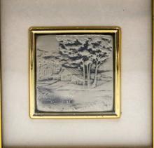 Elite Miniature Sterling Plaque