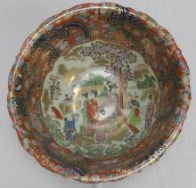 Large Japanese Hand Painted Porcelain Bowl
