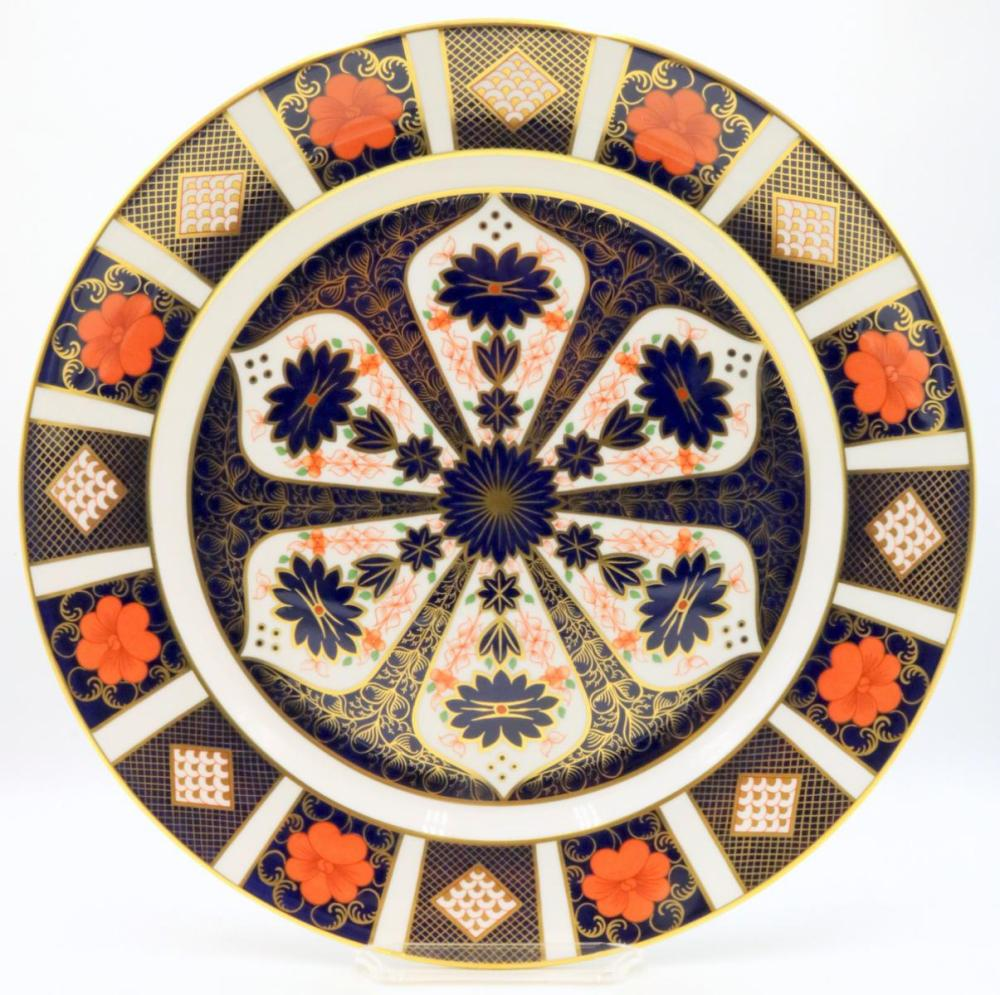 "Royal Crown Derby ""Old Imari"" Large Round Serving Platter"