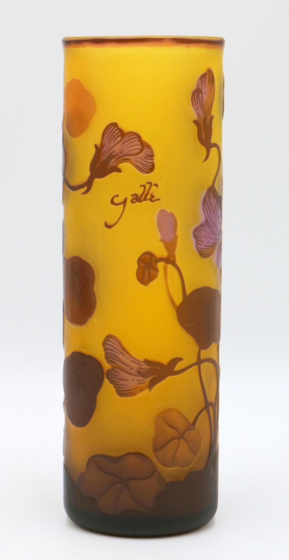 After Galle Cameo Art Glass Vase