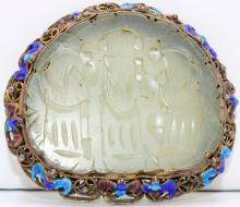 Vintage Hand Painted Enamel, Sterling & Pierced Jade Pin