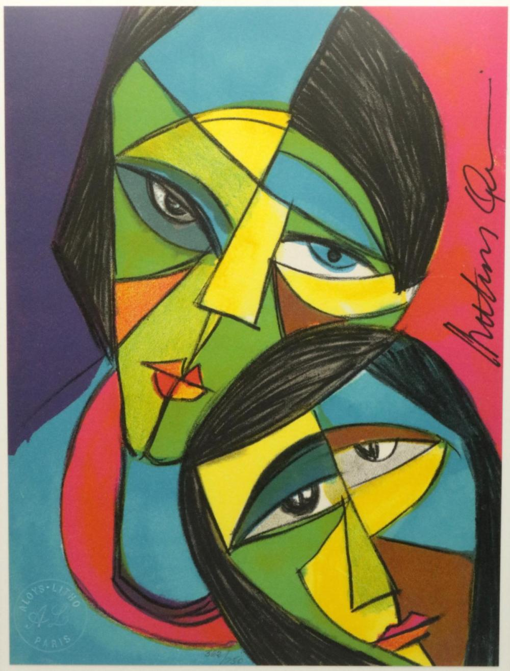 Anthony Quinn (Mexican 1915-2001) Lithograph