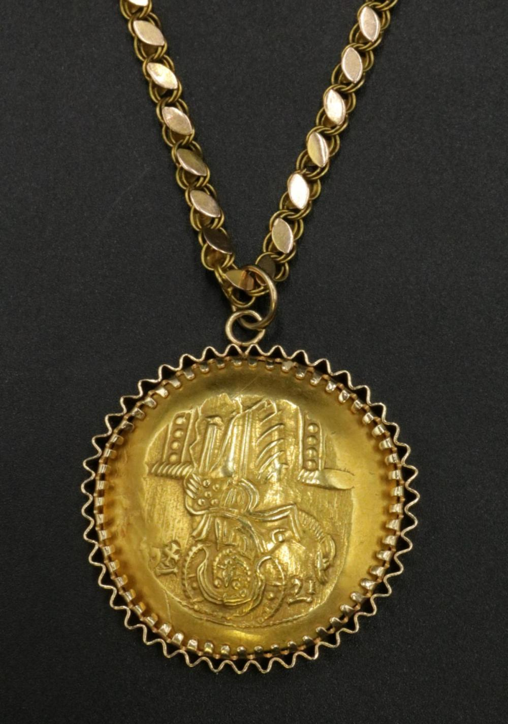 14Kt Yellow Gold Coin & Necklace