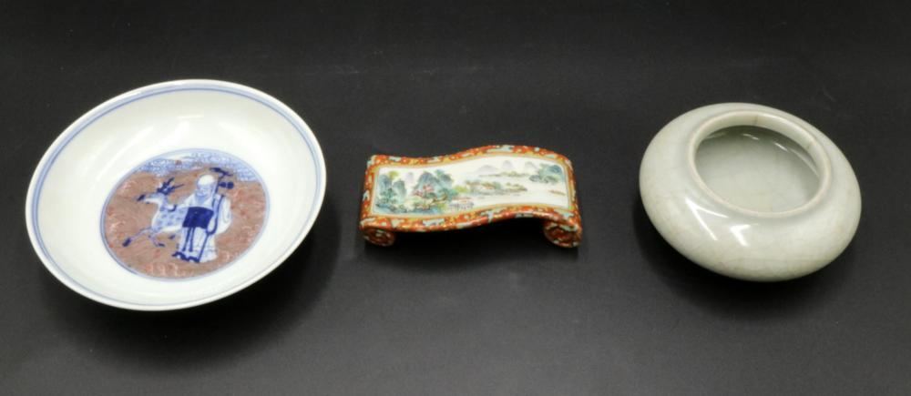 3 Chinese Hand Painted Porcelain Pieces