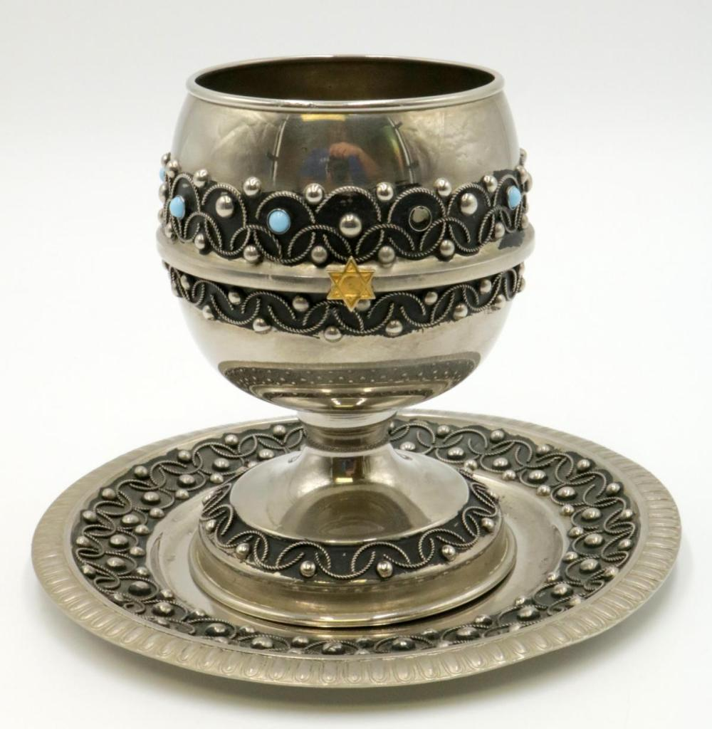 Judaica Silver Plated & Turquoise Beaded Cup & Under Plate
