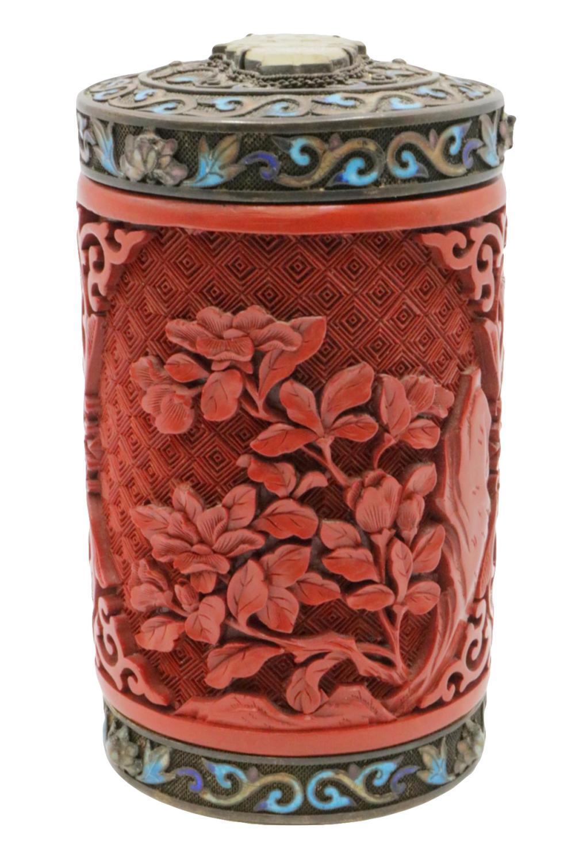 Rare Chinese Silver, Jade, Enamel & Cinnabar Jar