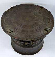 SOUTHEAST ASIAN BRONZE RAIN DRUM