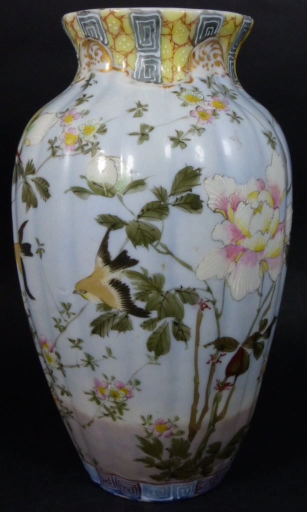 Japanese porcelain vase w birds flowers for Asian antiques west palm beach