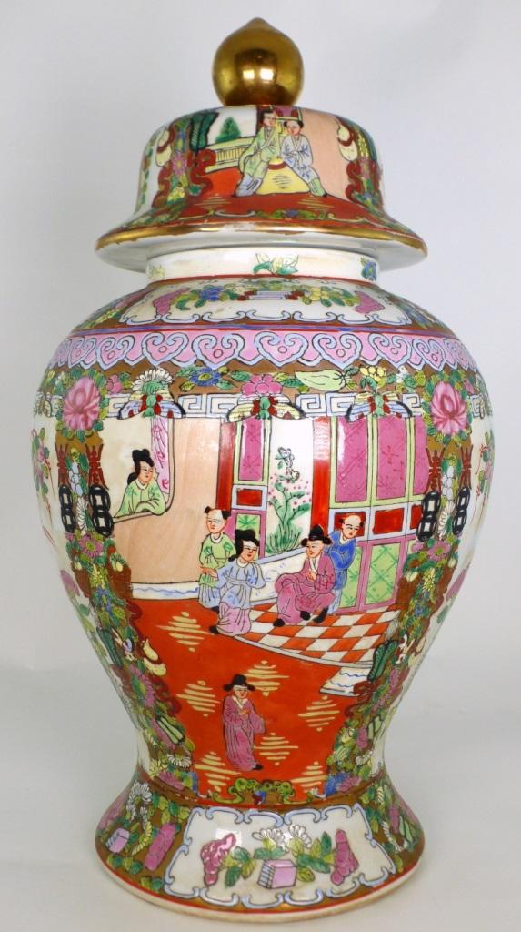 CHINESE FAMILLE ROSE PORCELAIN LIDDED URN