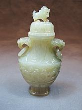 Old Chinese jade lided vase