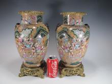 19th C Oriental pair of bronze & porcelain vases