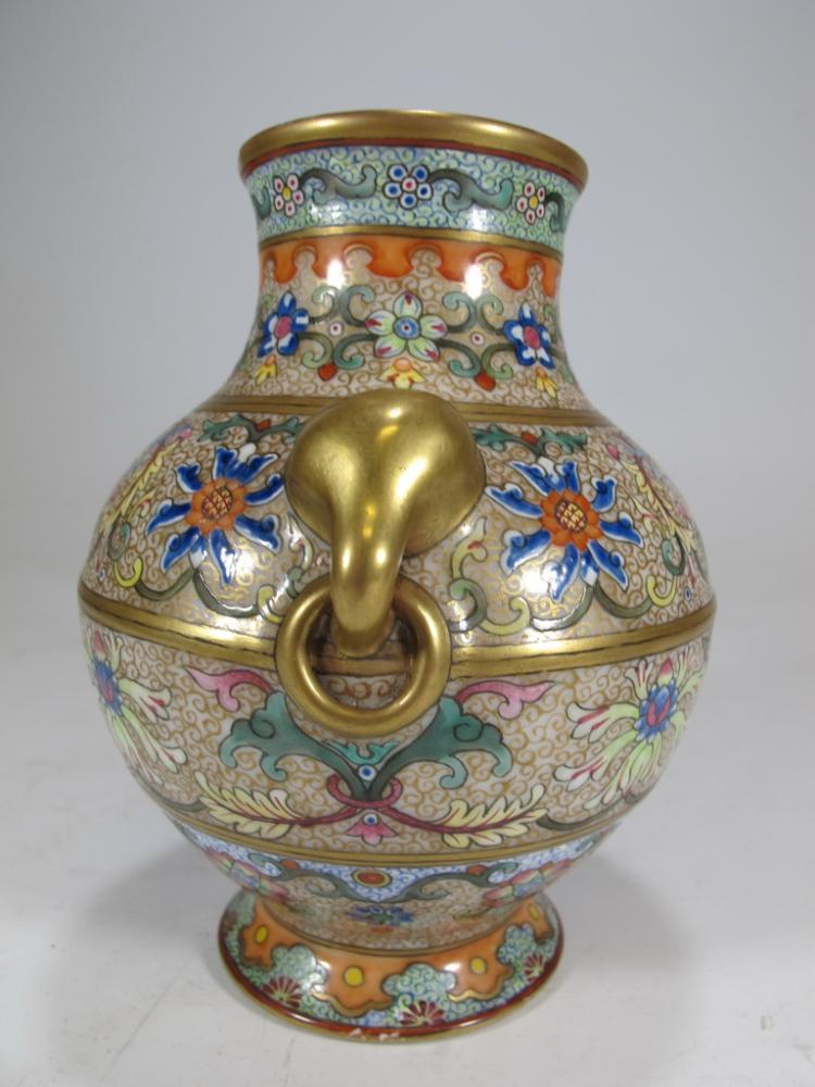 Antique chinese small porcelain vase signed for Asian antiques uk