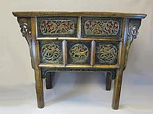 Antique Chinese carved small chest