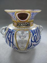 Islamic Art Glass Mosque lamp, Fritz HECKERT