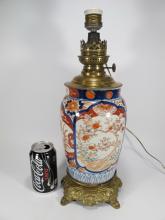Kosmos-Brenner Imari vase oil lamp electrified