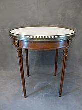 Old French Louis XVI mahogany side table