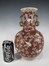 Vintage Asian porcelain vase with handles