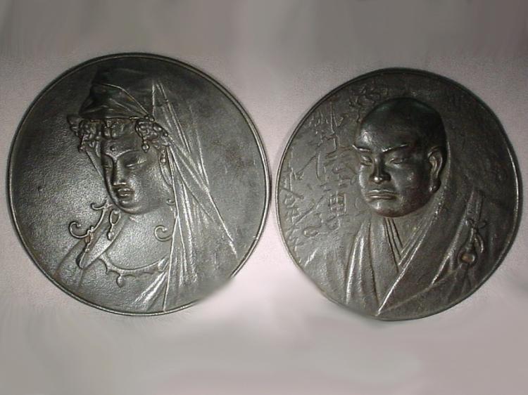 Antique Japanese pair of iron plaques