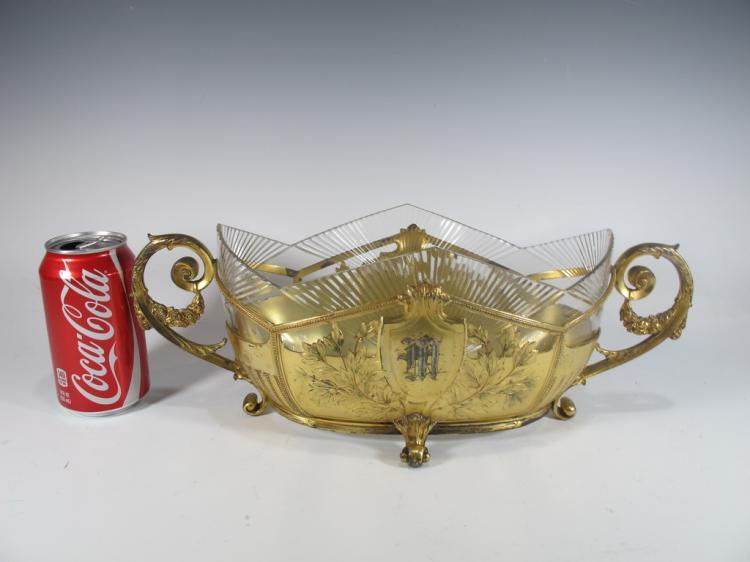 Antique German Orivit-Metallwarenfabrik AOG gilt centerpiece
