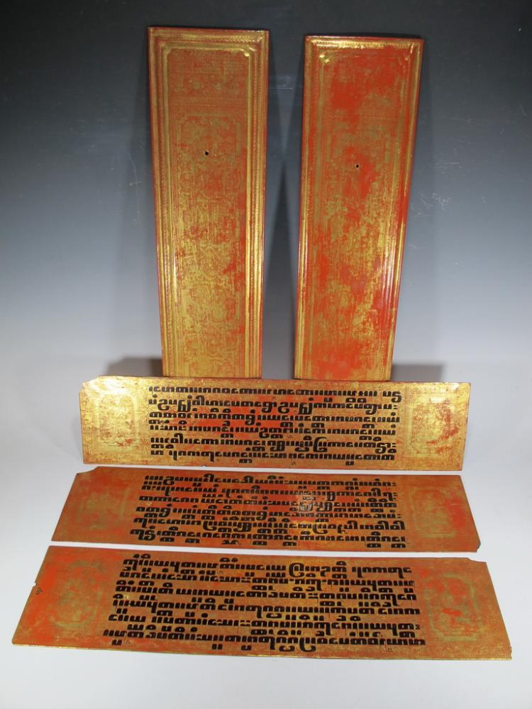 Set of Burmese gilt lacquer Sutra plaques